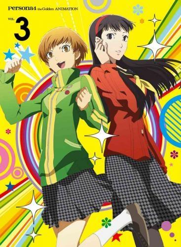 【DVD】TV ペルソナ4 ザ・ゴールデン 3 完全生産限定版