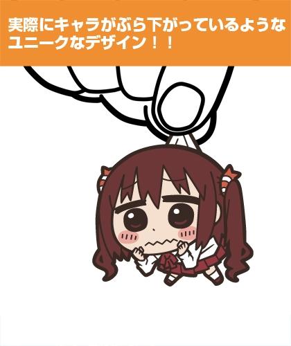 【グッズ-キーホルダー】干物妹!うまるちゃん 海老名菜々 つままれキーホルダー サブ画像2