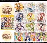 ラブライブ!School idol project トレーディングミニ色紙Vol.1