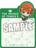 新テニスの王子様 ダイカットふせん ちびキャラVer. 千石 清純