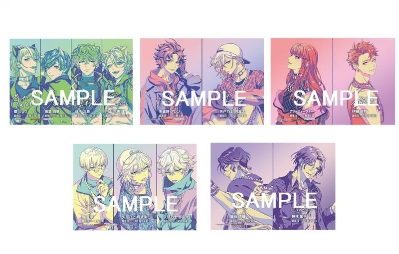 複製サイン入りキャラクタープロフィールカード(5種よりランダムで1種)