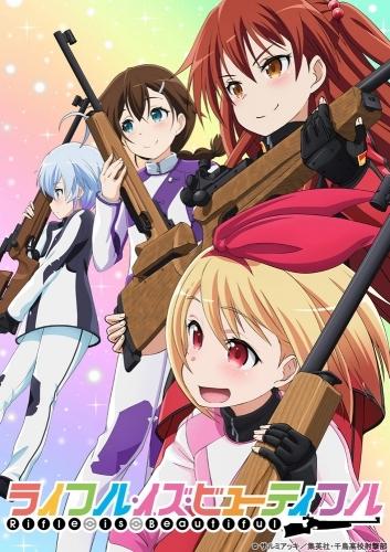 【Blu-ray】TV ライフル・イズ・ビューティフル Blu-ray BOX 2 【特装限定版】
