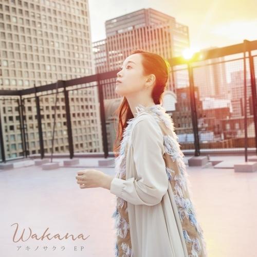 【アルバム】「アキノサクラ EP」/Wakana 【初回限定盤】