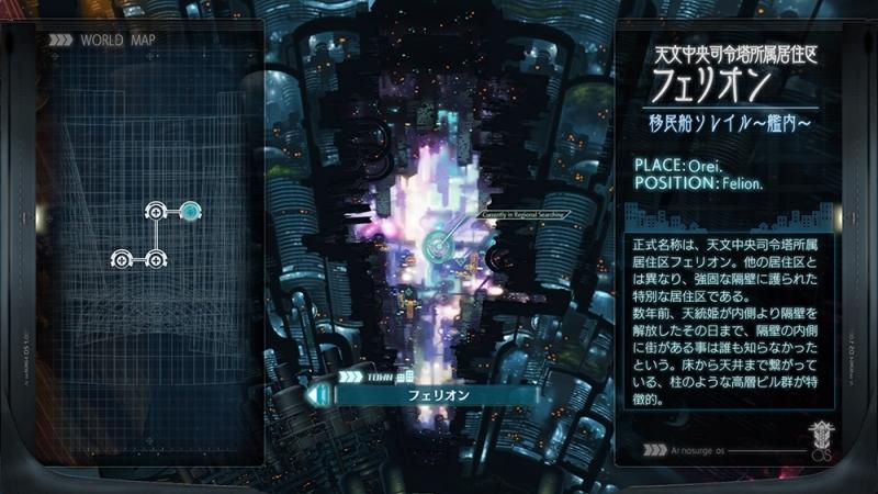 【PS4】アルノサージュ ~生まれいずる星へ祈る詩~ DX サブ画像8