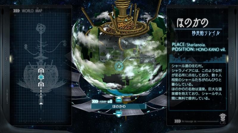 【PS4】アルノサージュ ~生まれいずる星へ祈る詩~ DX サブ画像9