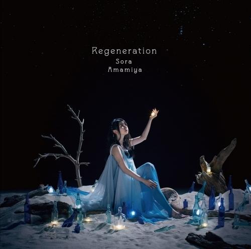 【主題歌】TV 七つの大罪 神々の逆鱗 ED「Regeneration」/雨宮天【初回生産限定盤】