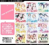 ラブライブ!サンシャイン!! ラブライブ!トレーディングミニ色紙 Vol.5