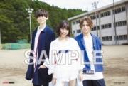 本店限定:オリジナルポストカード(応援店Ver.)