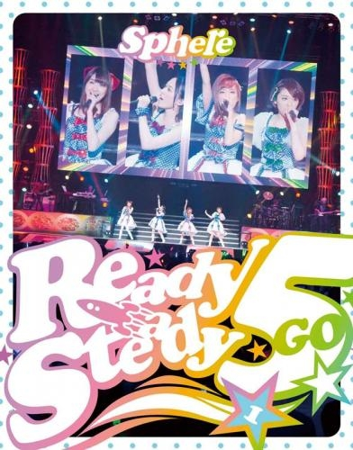 【Blu-ray】Sphere/ライブ2014 スタートダッシュミーティング Ready Steady 5周年! in 日本武道館 ~いちにちめ~