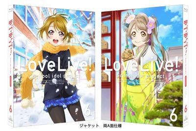 【Blu-ray】TV ラブライブ! 2nd Season 6 特装限定版