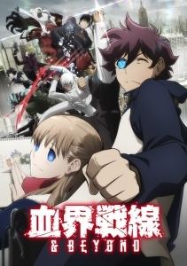 【Blu-ray】TV 血界戦線 & BEYONDVol.6 初回生産限定版
