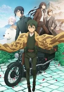 【Blu-ray】TV キノの旅 the Animated Series 中巻 初回限定生産