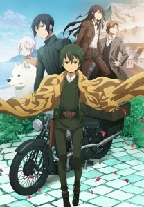 【Blu-ray】TV キノの旅 the Animated Series 下巻 初回限定生産