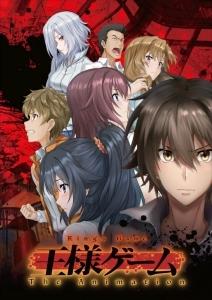 【Blu-ray】TV 王様ゲーム The Animation Vol.3