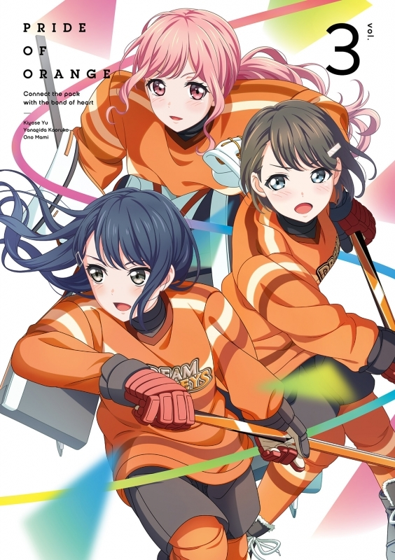 【Blu-ray】TV プラオレ!~PRIDE OF ORANGE~ 3