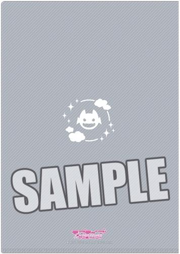 【グッズ-クリアファイル】ラブライブ!サンシャイン!! クリアファイル3枚セット「1年生」Part.3 サブ画像2