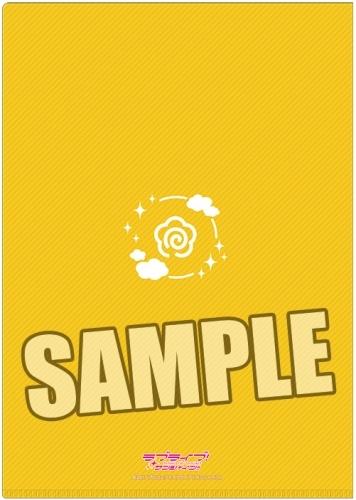 【グッズ-クリアファイル】ラブライブ!サンシャイン!! クリアファイル3枚セット「1年生」Part.3 サブ画像4