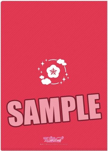 【グッズ-クリアファイル】ラブライブ!サンシャイン!! クリアファイル3枚セット「3年生」Part.3 サブ画像2