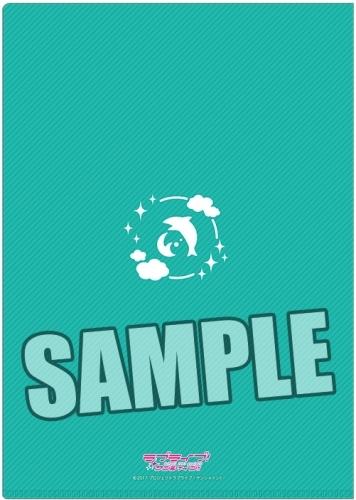 【グッズ-クリアファイル】ラブライブ!サンシャイン!! クリアファイル3枚セット「3年生」Part.3 サブ画像6
