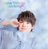 【マキシシングル】Rainbow/内田雄馬 【期間限定盤】