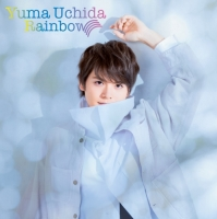 【マキシシングル】Rainbow/内田雄馬 【通常盤】