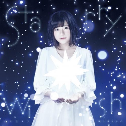 【主題歌】TV ViVid Strike! ED「Starry Wish」/水瀬いのり