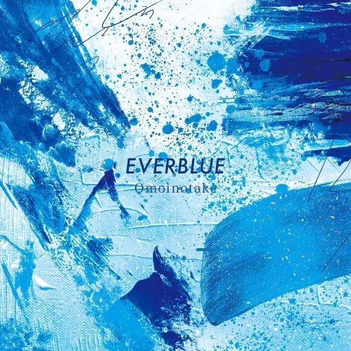 【主題歌】TV ブルーピリオド OP 「EVERBLUE」/Omoinotake