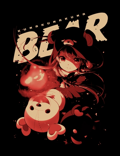 【グッズ-Tシャツ】くまクマ熊ベアー くまクマ熊ベアー Tシャツ BLACK-XL サブ画像2