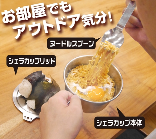 【グッズ-その他】ゆるキャン△ 志摩リン シェラカップ本体 サブ画像7