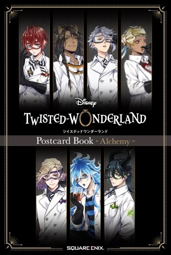 【その他(書籍)】『ディズニー ツイステッドワンダーランド』ポストカードブック - Alchemy -