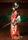水樹奈々 NANA MIZUKI LIVE ZIPANGU×出雲大社御奉納公演~月花之宴~