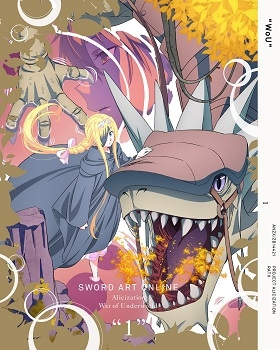 【DVD】TV ソードアート・オンライン アリシゼーション War of Underworld 1 【完全生産限定版】