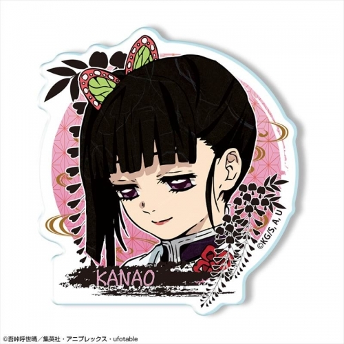 カナヲ画像ミニキャラ