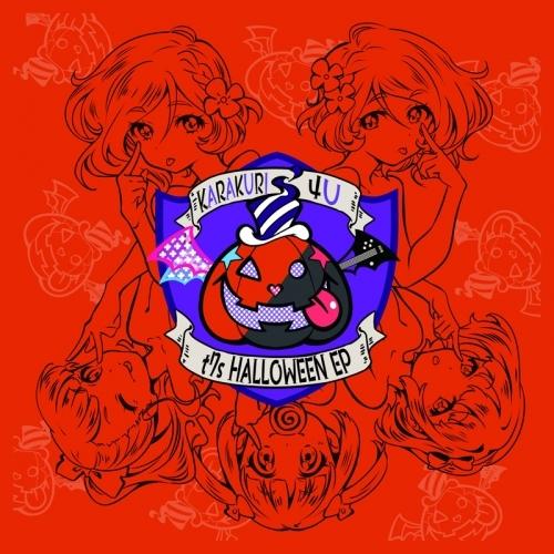 【キャラクターソング】Tokyo 7th シスターズ KARAKURI/4U シングル -Zero / TREAT OR TREAT ? 初回限定盤