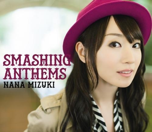 【アルバム】水樹奈々/SMASHING ANTHEMS 通常盤