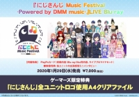 【Blu-ray】にじさんじ Music Festival -Powered by DMM music- LIVE Blu-ray