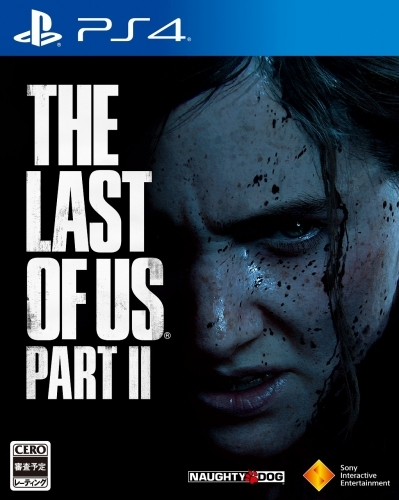 【PS4】The Last of Us Part 2 通常版