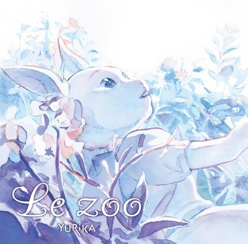 【主題歌】TV BEASTARS ED「Le zoo」/YURiKA 【アニメ盤】
