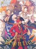 うたの☆プリンスさまっ♪ シアターシャイニング Pirates of the Frontier 初回生産限定盤
