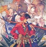 うたの☆プリンスさまっ♪ シアターシャイニング Pirates of the Frontier 通常盤