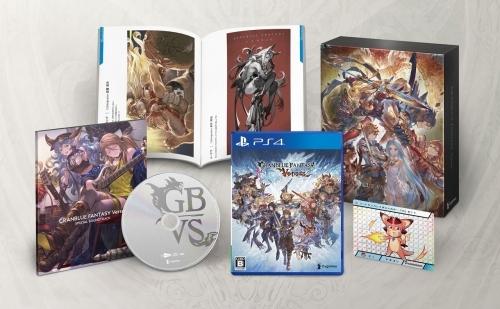 【PS4】グランブルーファンタジー ヴァーサス プレミアムエディション サブ画像3