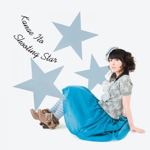 【マキシシングル】伊藤かな恵/5周年プロジェクト 第5弾 Shooting Star