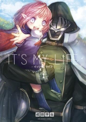 【書籍一括購入】IT'S MY LIFE(1)~(11)コミック