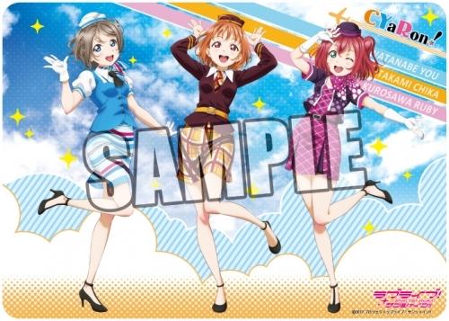 【グッズ-デスクマット】ラブライブ!サンシャイン!! キャラクター万能ラバーマット 「CYaRon!」 Happy Flight Ver.