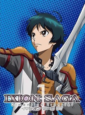 【DVD】TV イクシオン サーガ DT 1