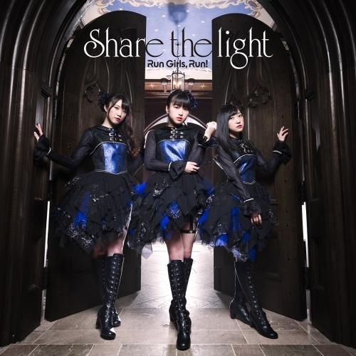 【主題歌】TV アサシンズプライド OP「Share the light」/Run Girls, Run! CD+BD