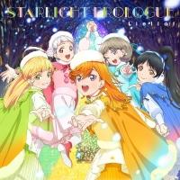 【マキシシングル】TV ラブライブ!スーパースター!! 第10話挿入歌/第12話挿入歌「ノンフィクション!! / Starlight Prologue」/Liella! 【第12話盤】