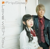 TV 寄宿学校のジュリエット OP 「Love with You」/fripSide <通常盤>