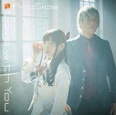 TV 寄宿学校のジュリエット OP 「Love with You」/fripSide <初回限定盤CD+Blu-ray>
