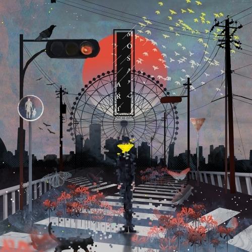 【アルバム】MOSAIC ART/いすぼくろ